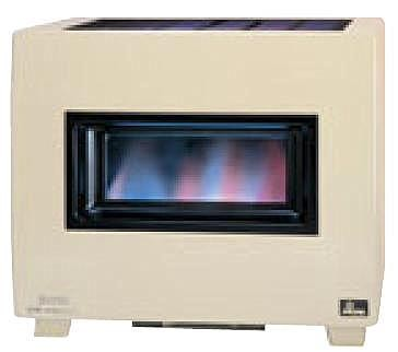 Empire Rh65bnat 65 000 Btu Vented Room Console Heater